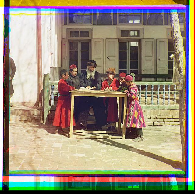 Group of Jewish children with a teacher. Samargand, Uzbekistan.