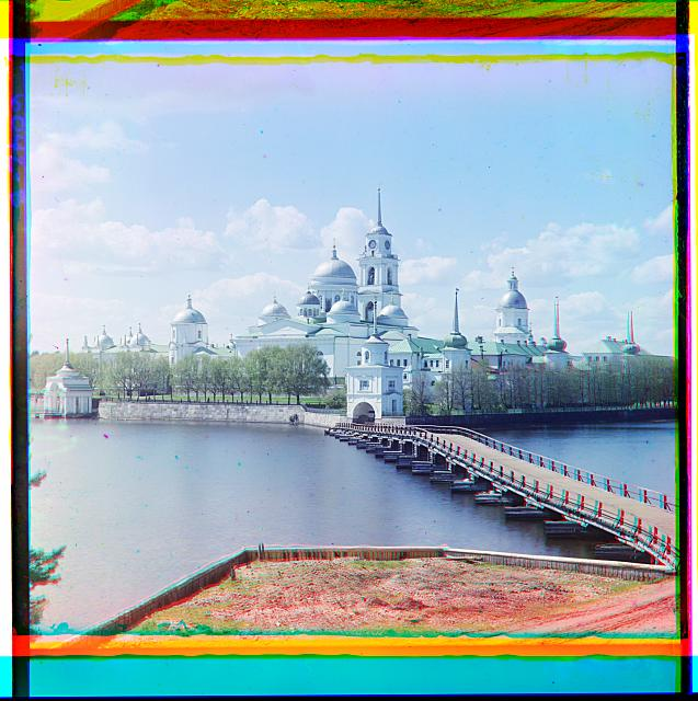 View of the monastery from Svetlitsa. Seliger Lake, Volga River Region, Russia.