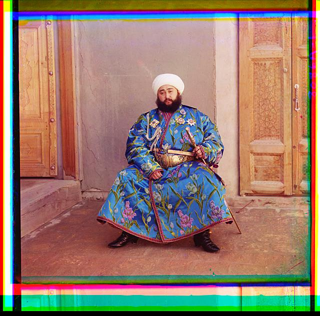 Emir of Bukhara. Bukhara. Bukhoro, Uzbekistan.